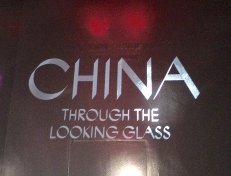 Met 2015 Exhibition, China:  Through the Looking Glass