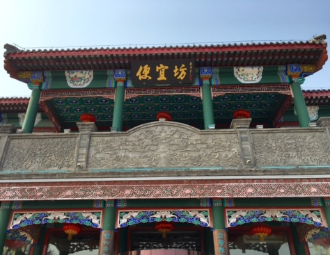 Traditional Chinese Restaurent Front