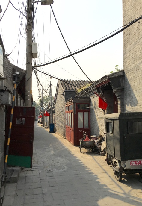 Narrow Street View from Beijing